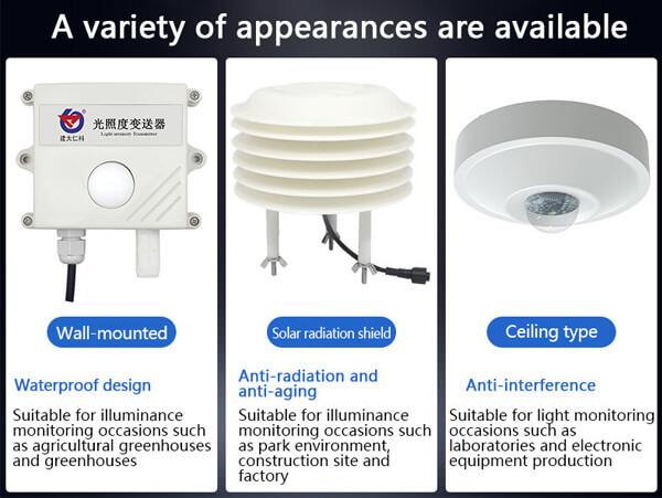 Illumination sensor types