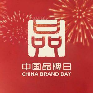china brand renke