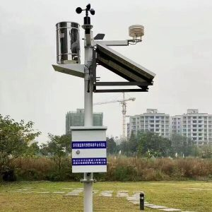 weather station installation
